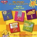 My House Chinese Lift The Flap Board Book