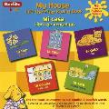 My House Spanish Lift-The-Flap Board Book (Berlitz Kids Lift-The-Flap Board Books)