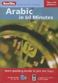 Arabic in 60 Minutes with Booklet