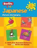 Japanese Picture Dictionary (Berlitz Kids)