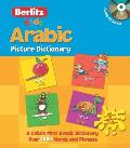 Arabic Picture Dictionary (Kids Picture Dictionary)