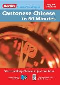 Cantonese Chinese in 60 Minutes [With Booklet] (Berlitz in 60 Minutes)