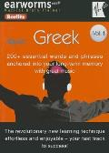 Rapid Greek, Volume 1 [With Phrase Book] (Earworms: Musical Brain Trainer)