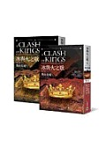 A Clash of Kings: Book Two of a Song of Ice and Fire