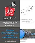 Moyens mnémotechniques pour 1600 caractères chinois