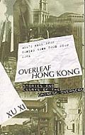 Overleaf Hong Kong