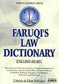 Faruqis Law Dictionary English Arabic 5TH Revised Edition