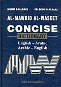 Al Mawrid Al Waseet Concise Dictionary Arabic