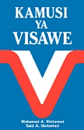 Kamusi ya Visawe: Swahili Dictionary of Synonyms