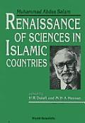 Renaissance of Sciences in Isl
