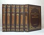 Decline & Fall of the Roman Empire 6 Volumes