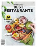 Willamette Week Portlands Best Restaurants 2017 2018