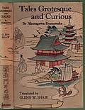 Tales Grotesque & Curious
