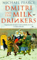 Dmitri & the Milk Drinkers