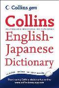 Collins English Japase Dictionary