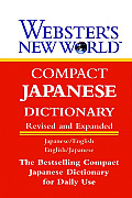 Websters New World Compact Japanese Dictionary