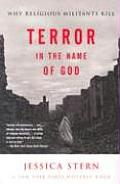 Terror in the Name of God Why Religious Militants Kill