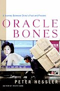 Oracle Bones A Journey Between Chinas Past & Present