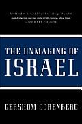 Unmaking of Israel