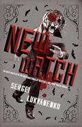 New Watch Night Watch 05