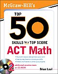 Top 50 Skills Act Math