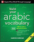 Build Your Arabic Vocabulary 2nd Edition