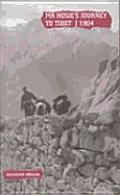 Mr Hosies Journey To Tibet 1904 A Repor