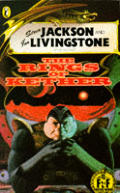 Rings Of Kether Fighting Fantasy15