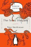 Snow Leopard Penguin Orange Collection