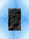 Same Sea