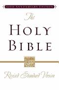 Bible Rsv 50th Anniversary