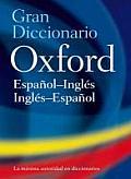 Gran Diccionario Oxford 4th Edition