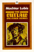 Outlaw & Other Stories