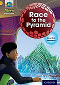 Project X: Alien Adventures: Gold: Race to the Pyramid