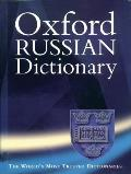Oxford Russian Dictionary 3rd Edition