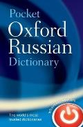 Pocket Oxford Russian Dictionary 3rd Edition