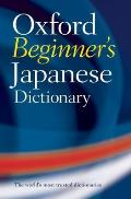 Oxford Beginners Japanese Dictionary Bilingual