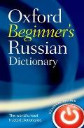 Oxford Beginners Russian Dictionary