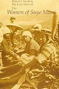 The Women of Suye Mura