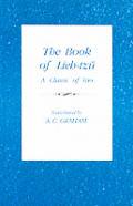 Book Of Lieh Tzu A Classic Of The Tao