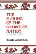 Making Of The Georgian Nation