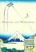 Hokusai & Hiroshige Great Japanese Prints from the James a Michener Collection Honolulu Academy of Arts