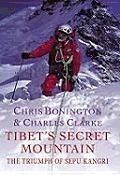 Tibets Secret Mountain