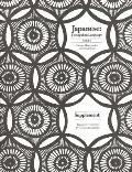 Japanese the Spoken Language Part 1 Supplement Japanese Typescript