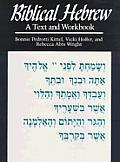 Biblical Hebrew A Text & Workbook YAle Language Series