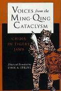 Voices From The Ming Qing Cataclysm Ch