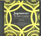 Japanese The Spoken Language Interactive CD ROM Program