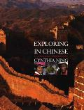 Exploring in Chinese Volume 2 A DVD Based Course in Intermediate Chinese With DVD