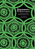 Japanese The Spoken Language Dvd Rom For Parts 2 & 3