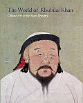 World Of Khubilai Khan